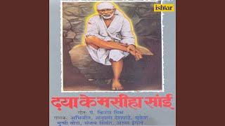 Shradha Ke Phool - YouTube