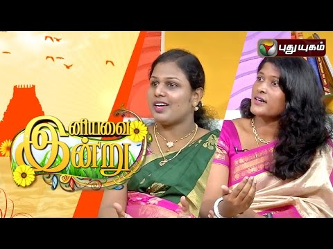 International-Nurses-Day-In-Iniyavai-Indru--12-05-2016-I-Puthuyugam-TV
