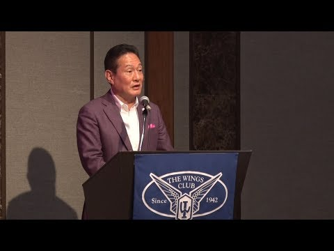 Shinichi Inoue - Tokyo Luncheon April 2018