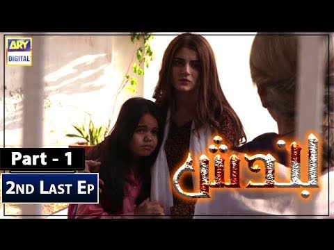 Bandish Episode 25