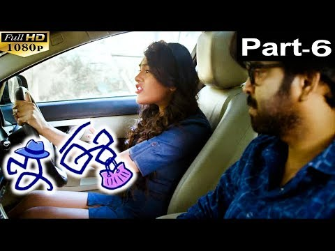 #2019 EE  Part 6/15 Telugu Latest Movie  || Neiraj Sham, Naira  || TMT