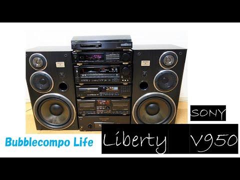 ソニー バブルコンポ最高峰 リバティ950  LBT-V950 Sony Liberty