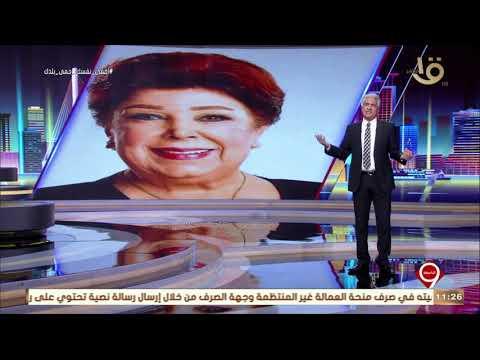 وائل الإبراشي: رجاء الجداوي دخلت العناية المركزة في الساعات الماضية