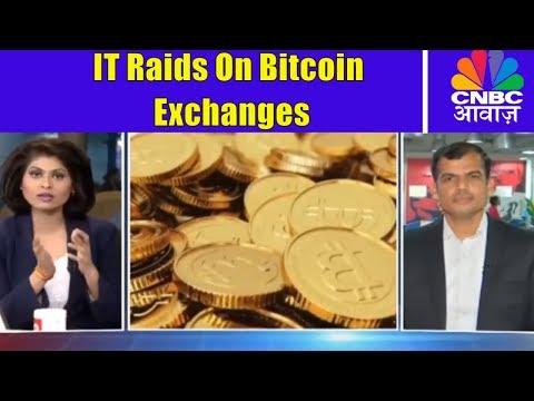 Bitcoin Exchanges Under I-T Scanner   Bitcoin Latest News   CNBC Awaaz