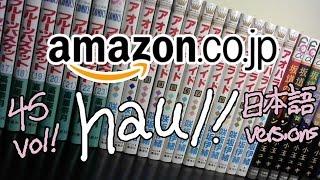 Amazon.co.jpMangaUnboxing!45UsedVolumes