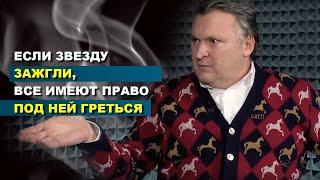 24/01/2019 15:30. Геннадий Балашов vs Анатолий Шарий