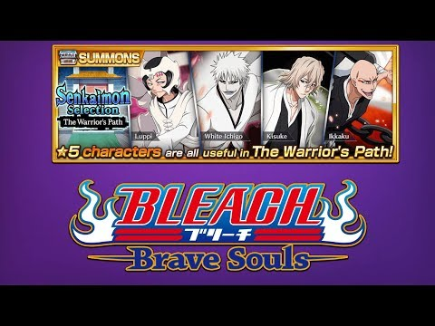 Открываем Витрину:Senkaimon Selection#Bleach Brave Souls#2