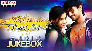 Seethama Andalu Ramayya Sitralu - Jukebox