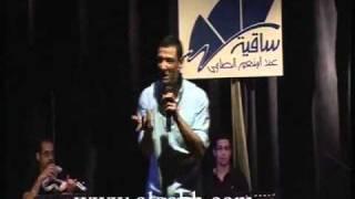 تحميل اغاني هشام الجخ - جحا MP3
