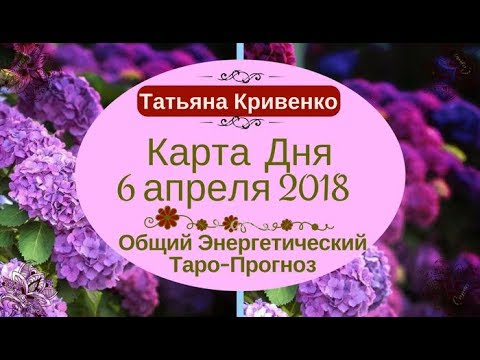Романтический гороскоп на сентябрь 2017 дева