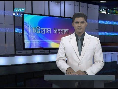 06 PM News || সন্ধ্যা ৬টার সংবাদ || 27 February 2020 || ETV News