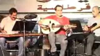 اغاني طرب MP3 Nassim Al Chark - Nihaya by Andre Msane تحميل MP3