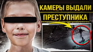 Главной новостью этого дня в Красноярске стало исчезновение 8-летнего  мальчика. Пока волонтеры и полиция вели поиски, весь город рассылал  сообщения с его фотографиями. Благодаря такой широкой огласке ребенка и  спасли. Его держал в