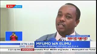 Erick Mugambi afika mahakamani kukanusha mtaala mpya wa elimu
