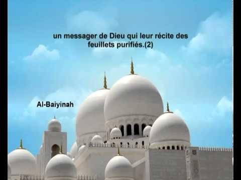 سورة البينة  - الشيخ / محمد صديق المنشاوي - ترجمة فرنسية
