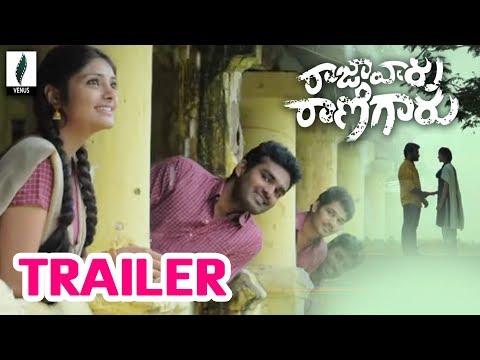 Raja Varu Rani Garu trailer || Latest Telugu Movies || Venus Filmnagar
