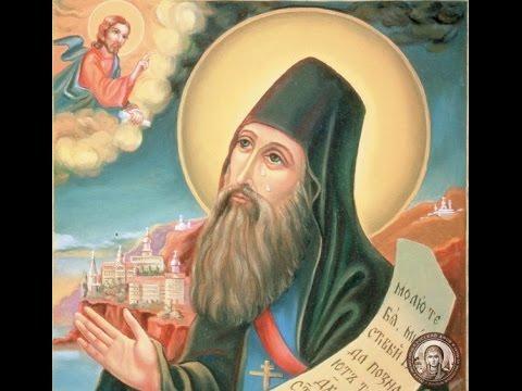 Новинка! Молитва преподобного Силуана Афонского. Скучает моя душа о Господе!