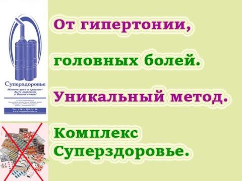 Коньяк можно пить при гипертонии