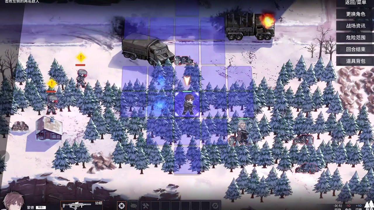 Switch/Steam/手機策略角色扮演遊戲《逆向坍塌 麵包房行動》公開一段CJ2020演示影像,本作由MIcteam雲母組開發,心動網絡發行,目前發售日未公開。 Maxresdefault