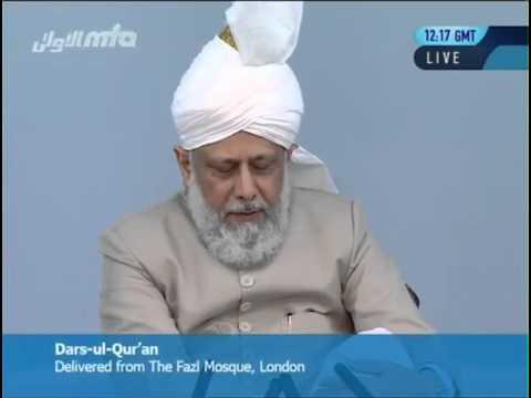 Rezitation des Heiligen Koran mit Erklärung durch den fünften Kalifen (aba)