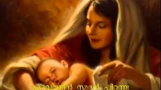 ♥ Christmas Raavananja Neram ♥ Christmas Song