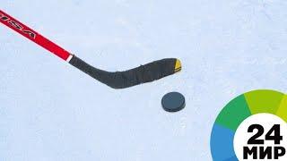 Лучшее развлечение зимой: хоккей в Кыргызстане сделают массовым видом спорта - МИР 24