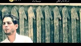 مازيكا الرادود عبد الحسين الزيرجاوي شغل بالي علي الغالي تحميل MP3