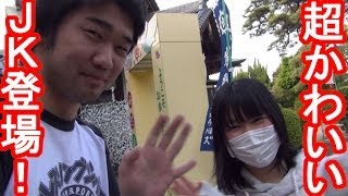 美少女と行く!愛知県おもしろスポットをシバターがガイド!