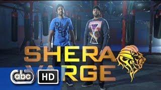 Highflyers ft Kaka Bhaniawala - Shera Varge **Official Video