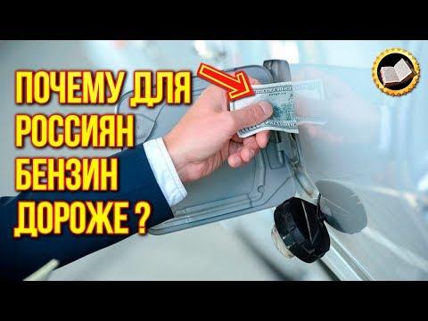 Der Preis 95 des Benzins das Moskauer Gebiet