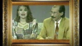 استراحة الظهيره بمناسبة العيد من تلفزيون العراق/ 1996 تجريبي