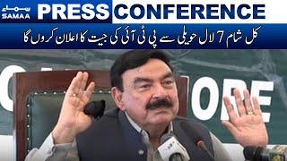 Sheikh Rasheed Press Conference   SAMAA TV