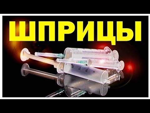 Таблетки для снижения уровня сахара крови