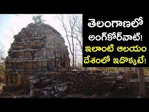 Amazing Devunigutta Temple in Bhupalapally District - Telangana - ComeTube Exclusive Video