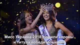 Главные новости Украины и мира 24 сентября