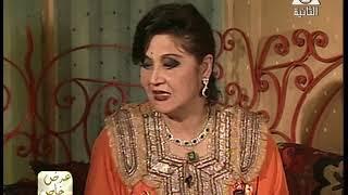 اغاني حصرية ضيفنا الليلة׃ سامية الإتربي تحاور عمار الشريعي تحميل MP3