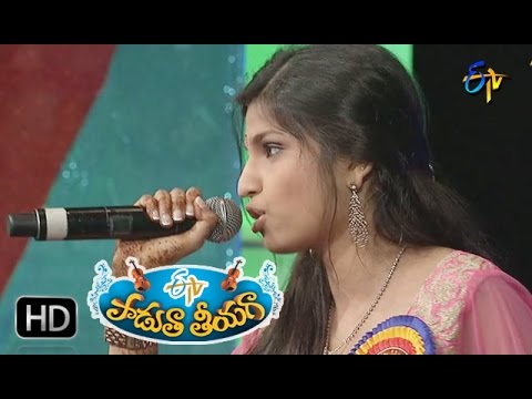 Life-Ante-Song--Akhila-Performance-in-ETV-Padutha-Theeyaga--11th-April-2016