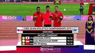 New National Record !!! Nyaris emas, Lalu Muhammad Zohri finish diposisi ke-2.