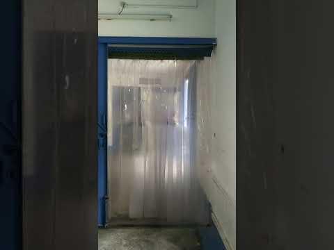 Ribbed Strip Curtain