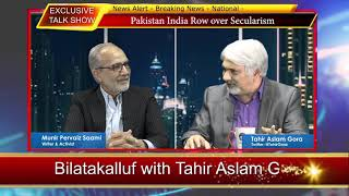 Pakistan India Row over Secularism & Kartarpur Googli - Bilatakalluf with Tahir Aslam Gora