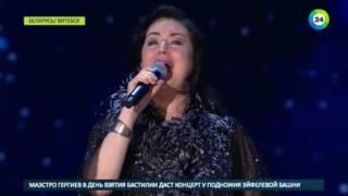 Лукашенко: «Славянский базар» - праздник искусства, дружбы и мира - МИР24