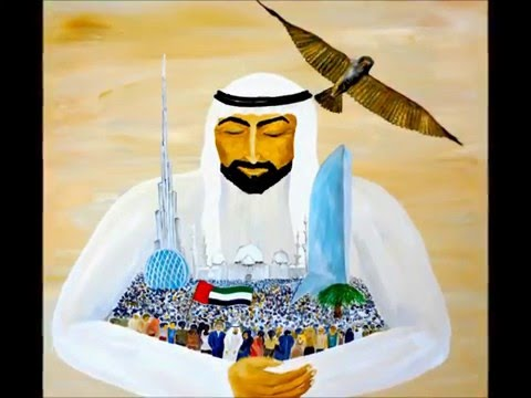 "UAE 42 National Day Tribute ""Ya Biladi"" إهداء بمناسبة اليوم الوطني الثاني والأربعي"