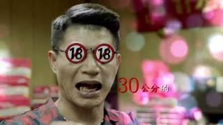 叫賣哥第一次的18禁_味味A排骨鷄麵 中元18禁篇