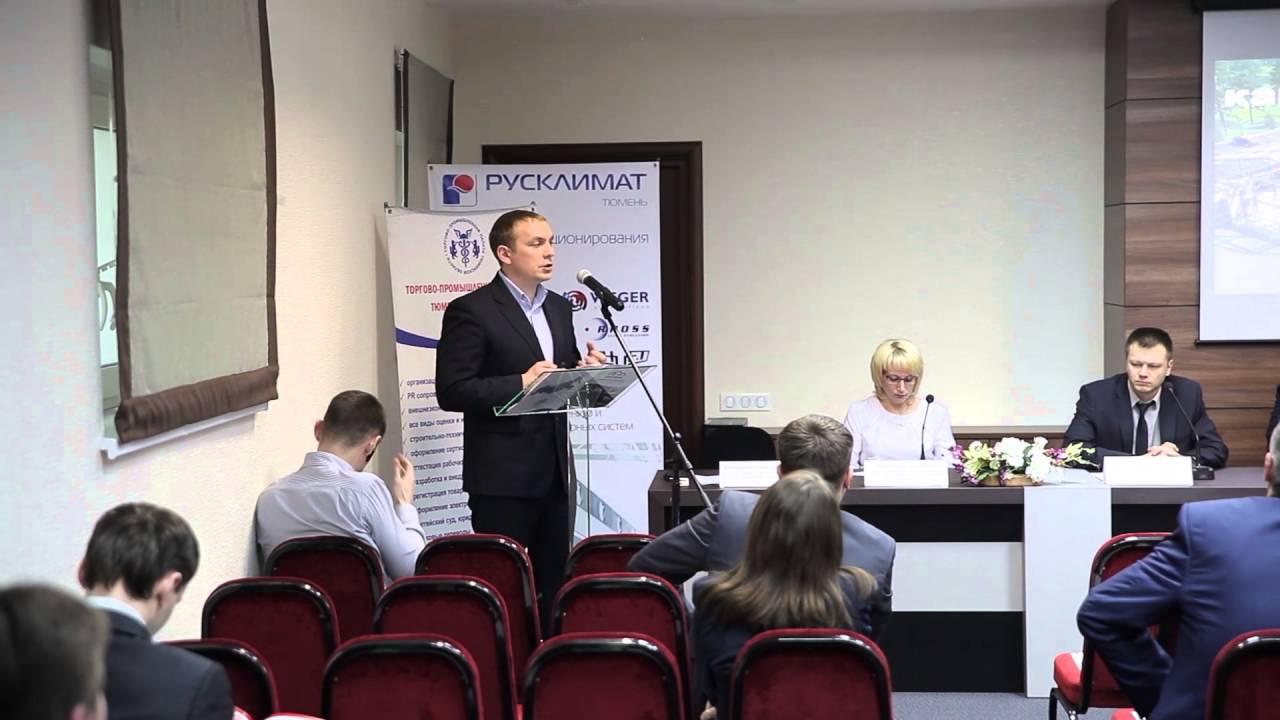 Презентация ЛСТК-технологии на строительной выставке