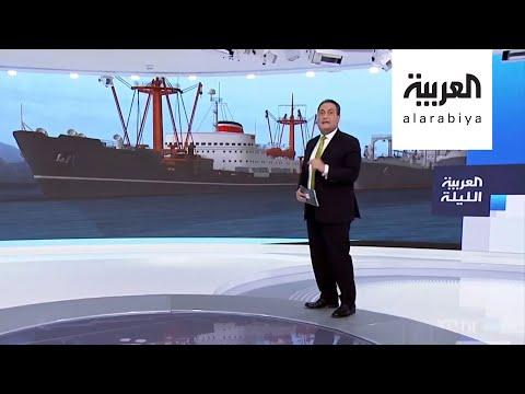 العرب اليوم - شاهد: تفاصيل الهجوم السيبراني الإسرائيلي على ميناء