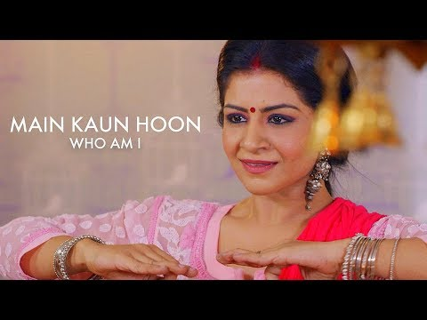 मैं कौन हूँ | Who Am I | A Wife's Dilemma | The Short Cuts | WomensDay
