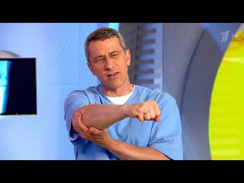 Физические нагрузки при остеохондрозе шейно грудном