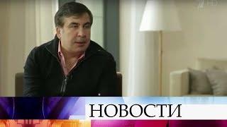 Убийство бизнесмена Бадри Патаркацишвили санкционировал Михаил Саакашвили.