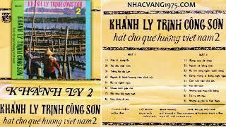 Khánh Ly – Còn Tuổi Nào Cho Em – Thu Âm Trước 1975