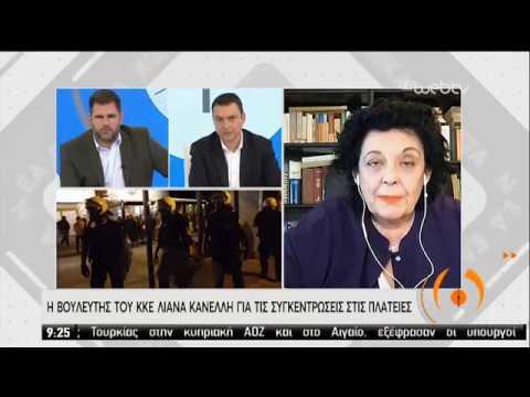 Η Λιάνα Κανέλλη στην ΕΡΤ | 12/05/2020 | ΕΡΤ